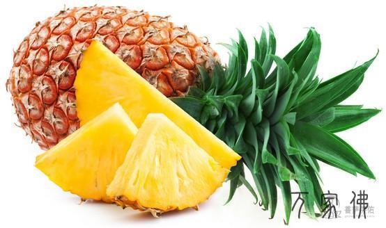 菠萝解腻助消化
