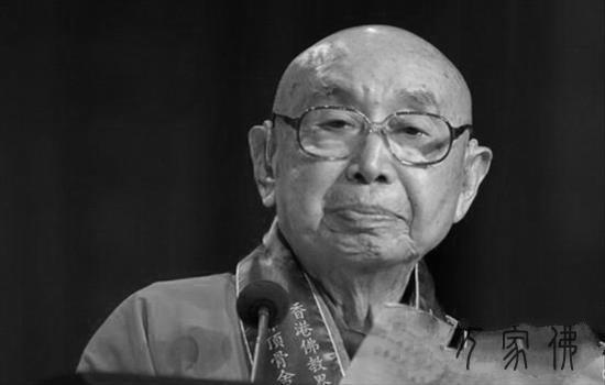 香港佛教联合会会长觉光长老安详舍报示寂
