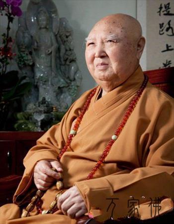 香港佛教联折会名誉会长永惺长老告弟子书