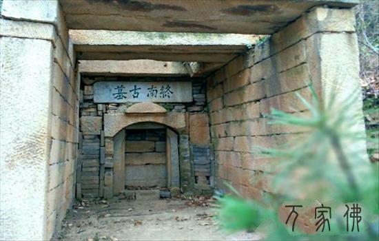 终南山净业寺